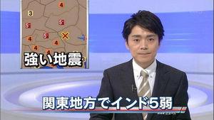 放送事故7