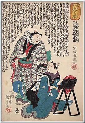 猫の浮世絵11