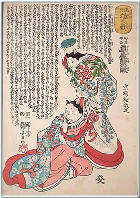 猫の浮世絵12