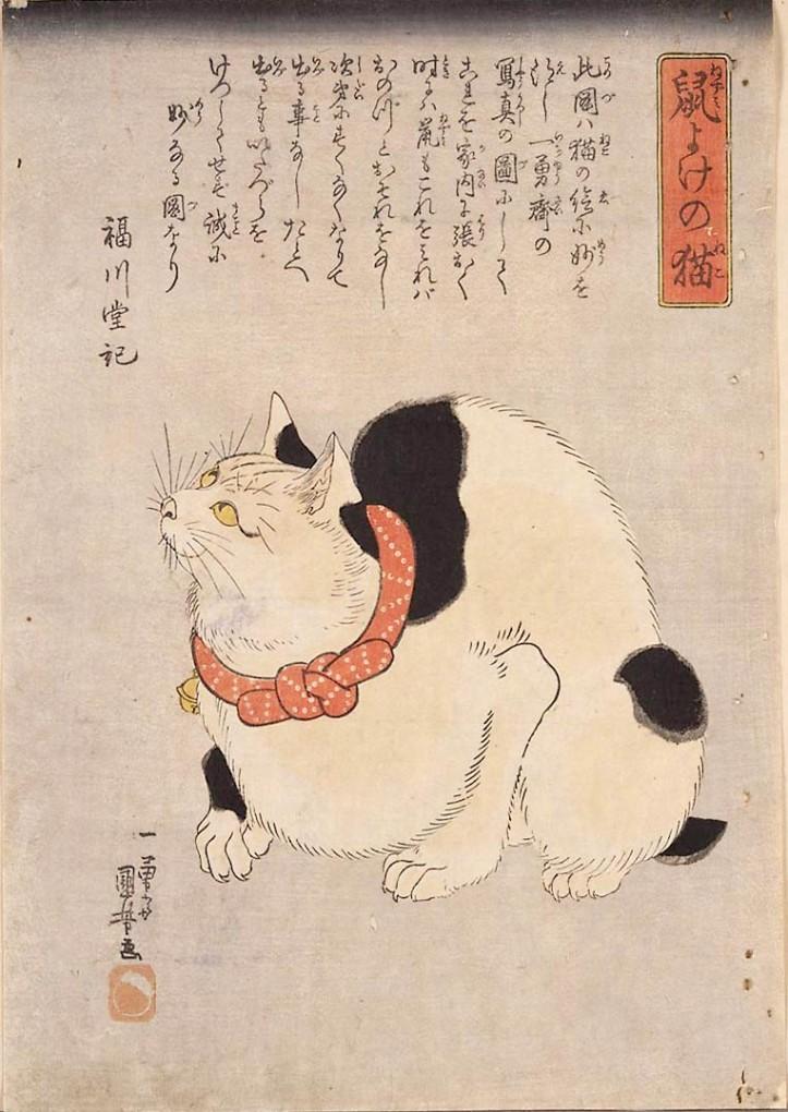 猫の浮世絵26