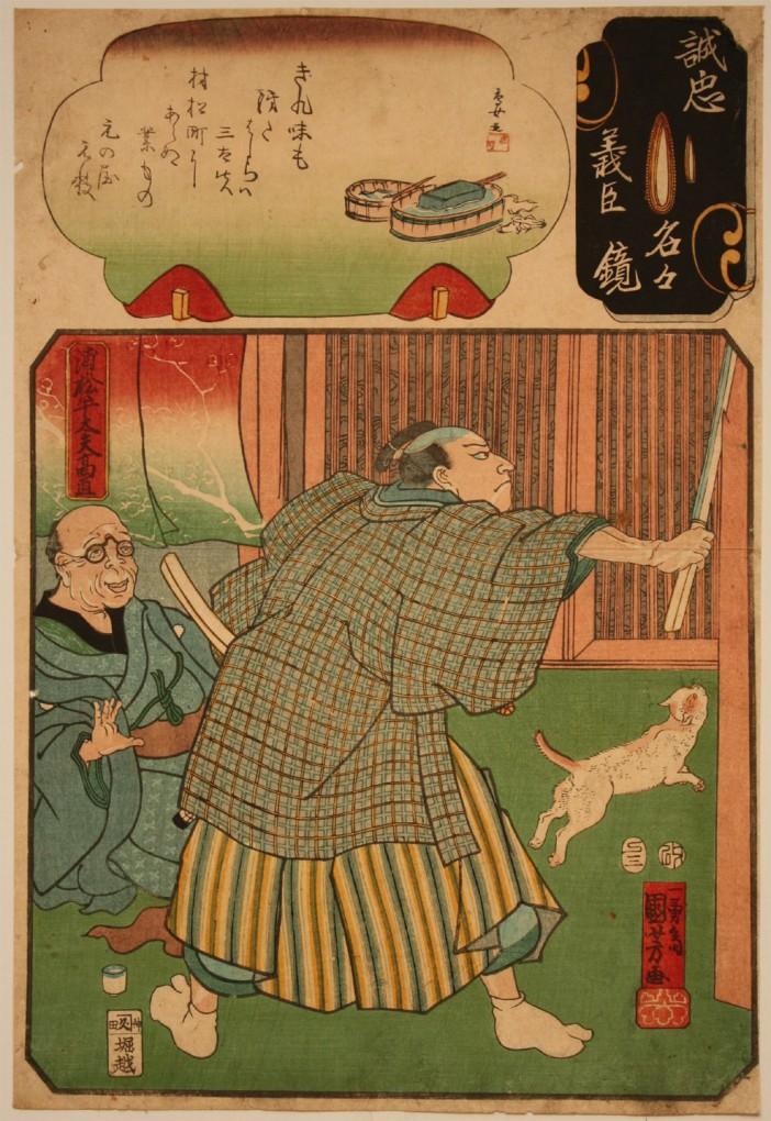 猫の浮世絵32