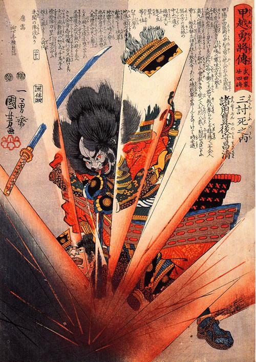 猫の浮世絵39