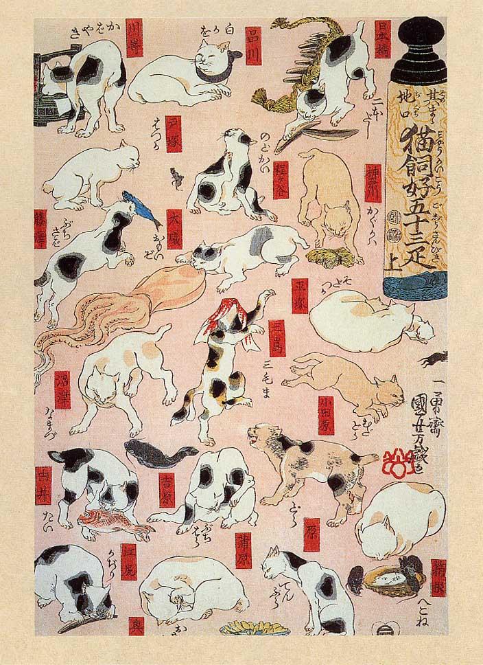 猫の浮世絵4