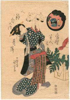猫の浮世絵43