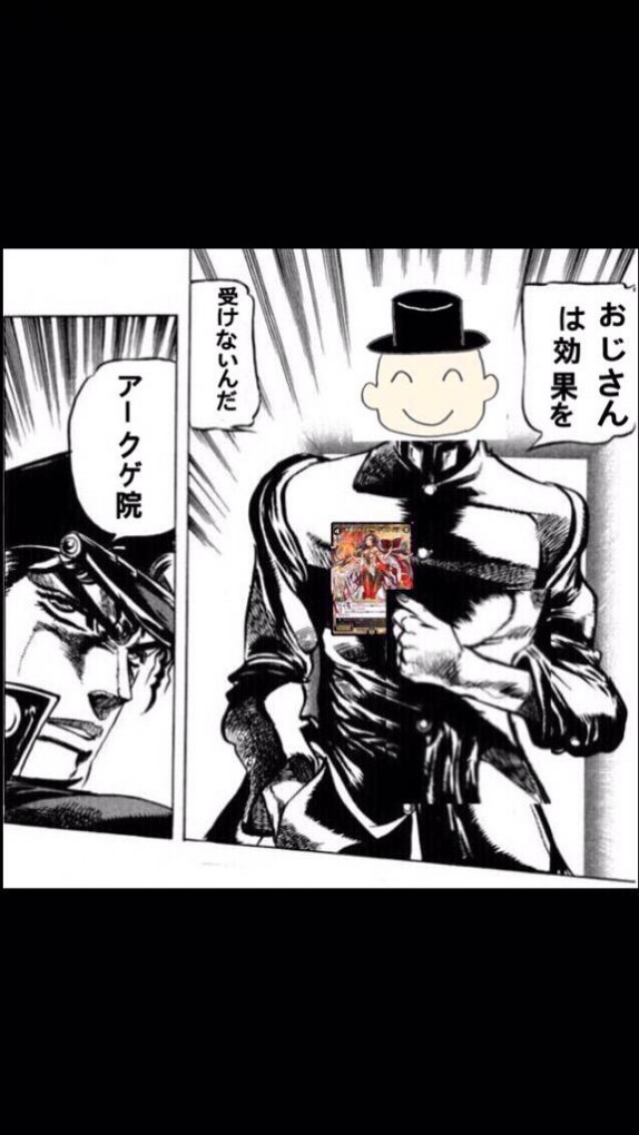 花京院37