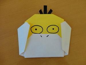 ポケモン折り紙25