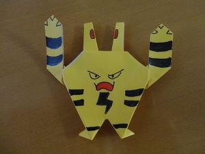 ポケモン折り紙9