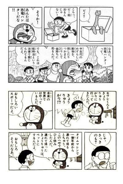 マジかよ!?16