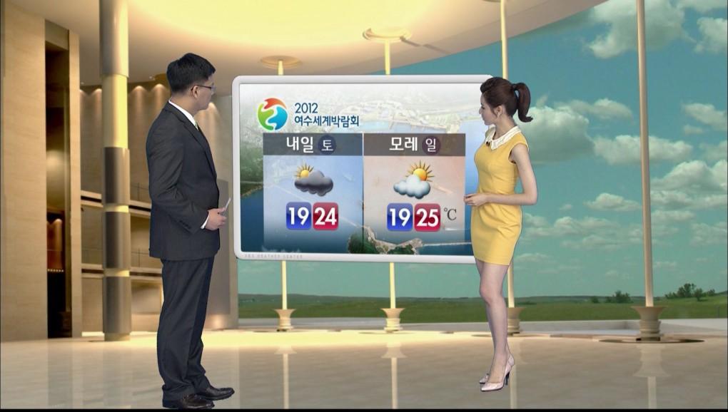 韓国の女子アナのスタイルがよかった.16