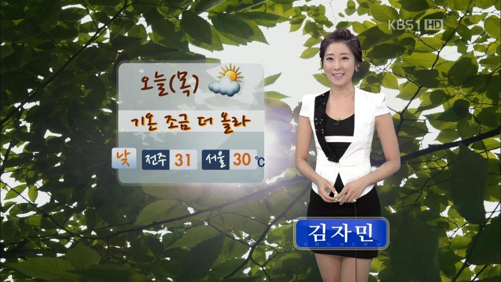 韓国の女子アナのスタイルがよかった.24