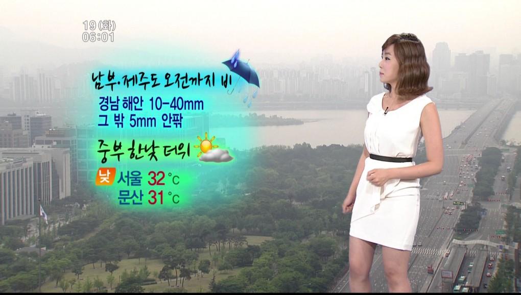 韓国の女子アナのスタイルがよかった.33