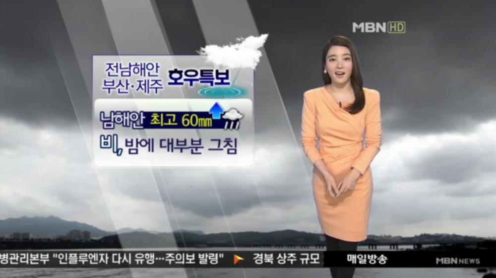 韓国の女子アナのスタイルがよかった.37