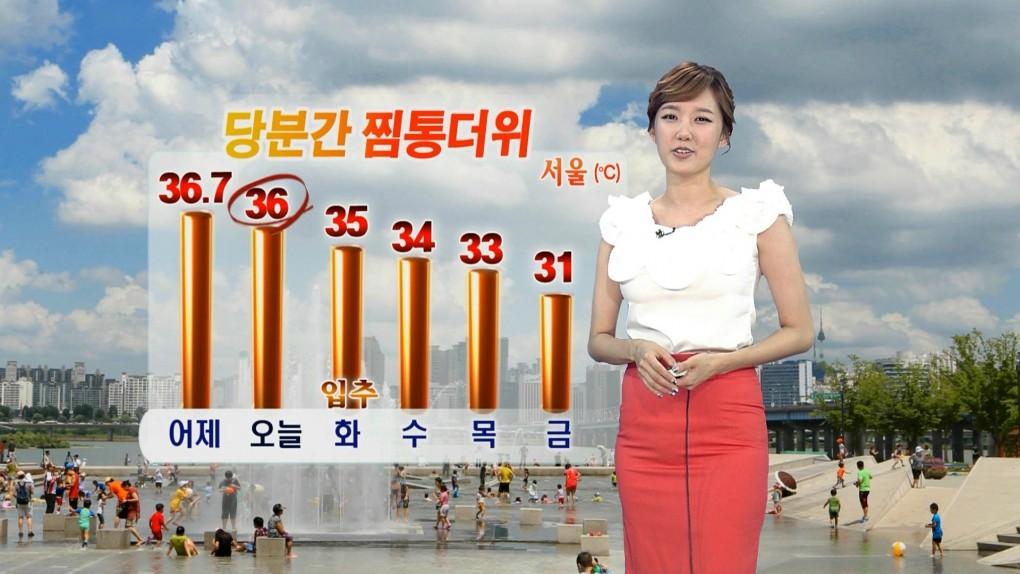 韓国の女子アナのスタイルがよかった.44