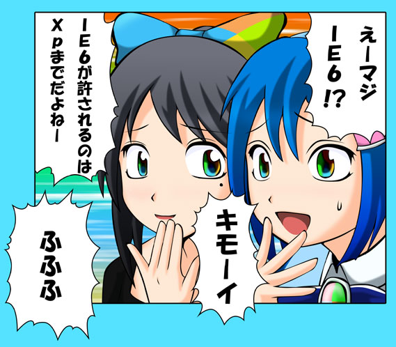 Internet Explorer 621