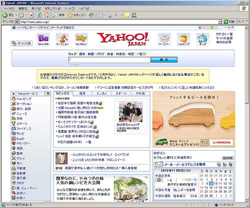 Internet Explorer 616