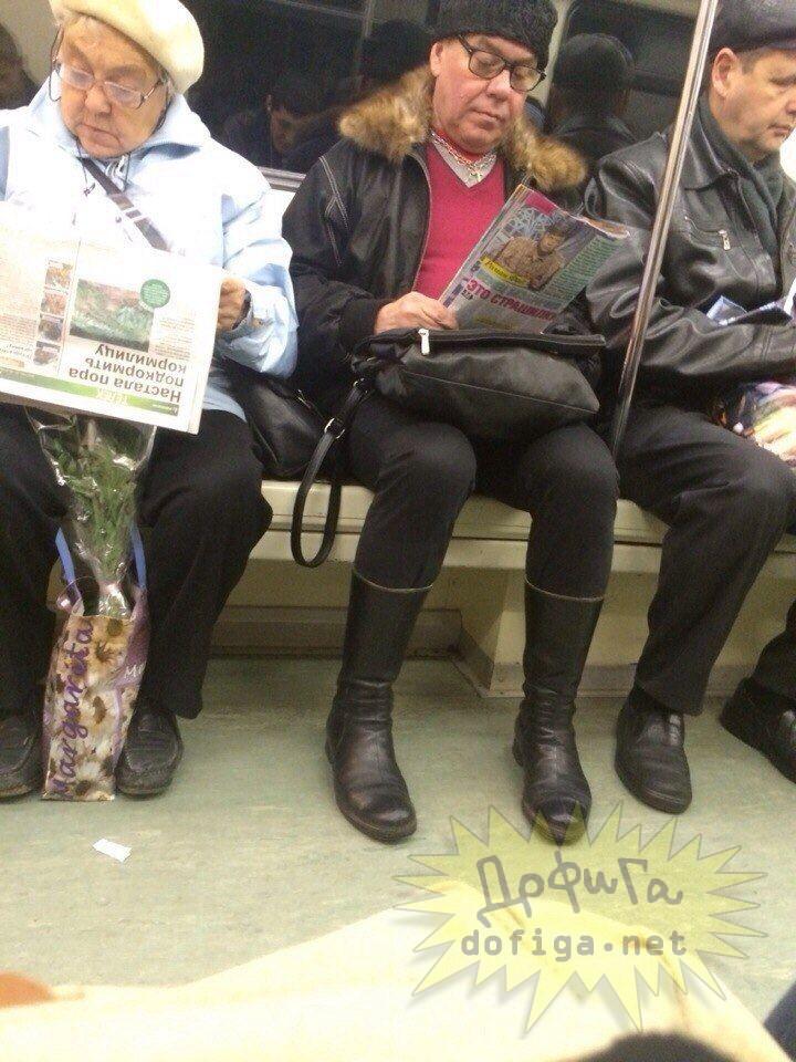 地下鉄16