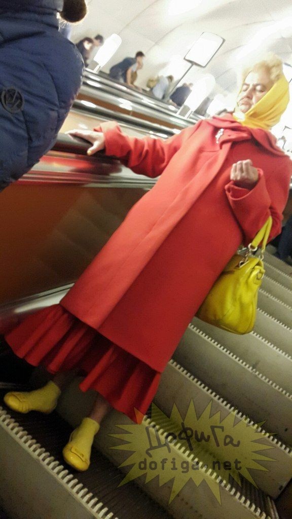 地下鉄32