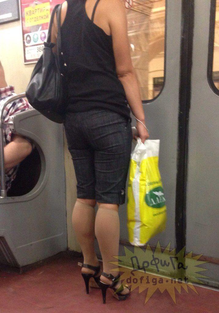 地下鉄46