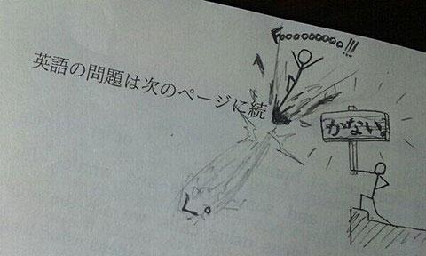 変な日本人11