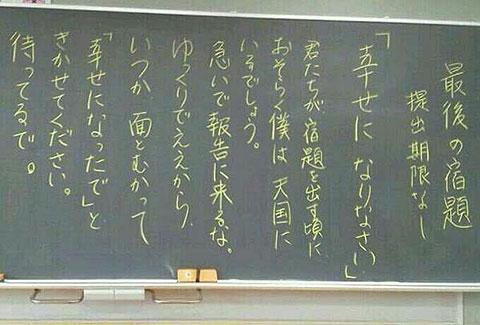 変な日本人13
