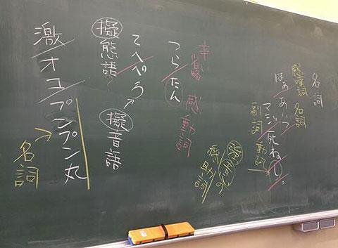 変な日本人14