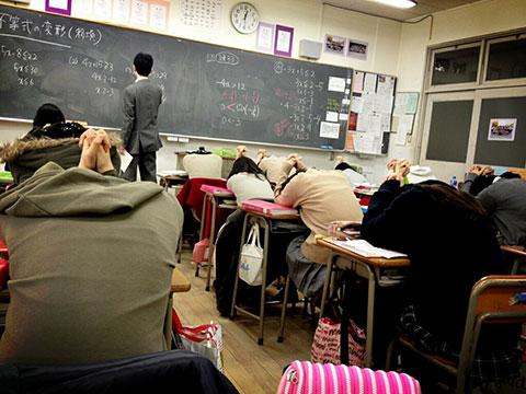 変な日本人24