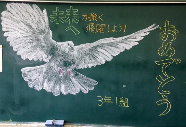 黒板アート15