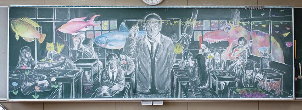 黒板アート26