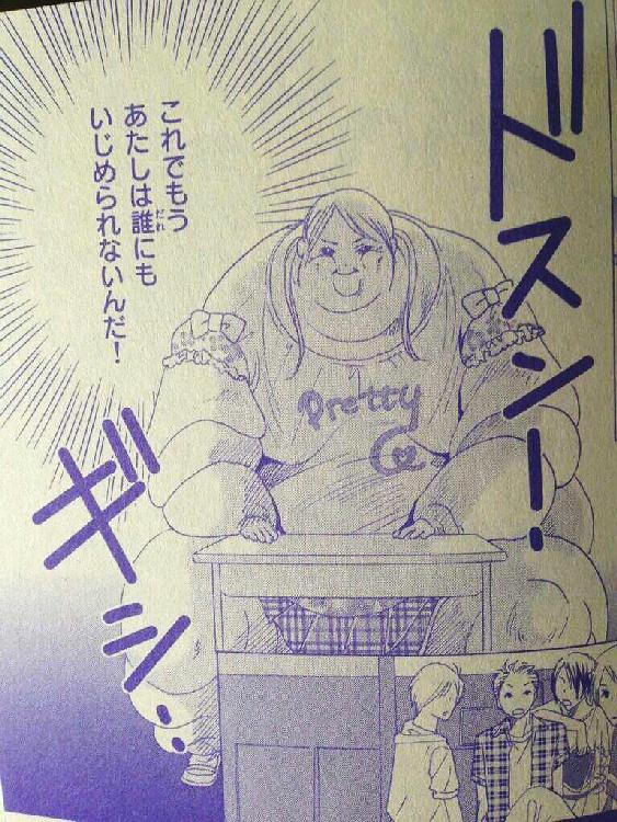 少女漫画19