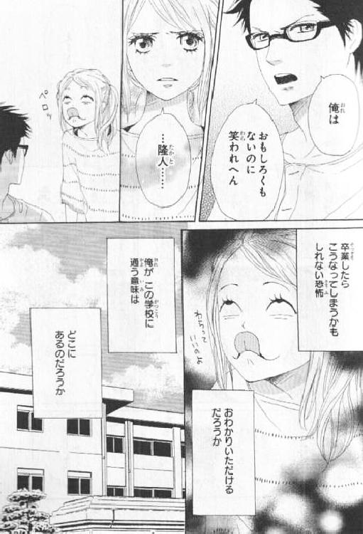 少女漫画25