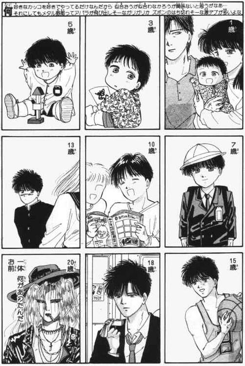 少女漫画28