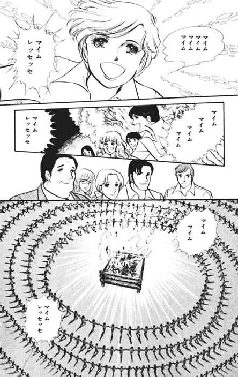 少女漫画29