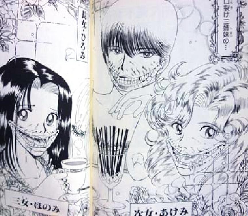 少女漫画31