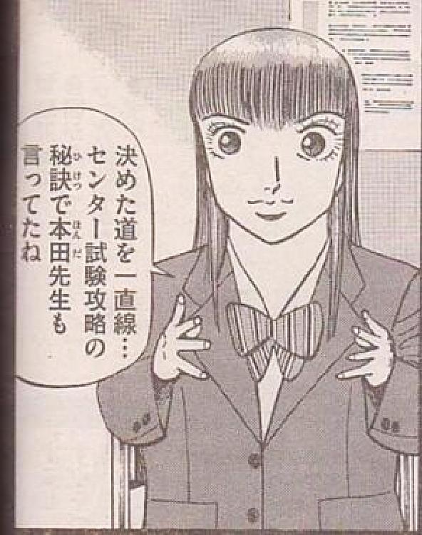 少女漫画39