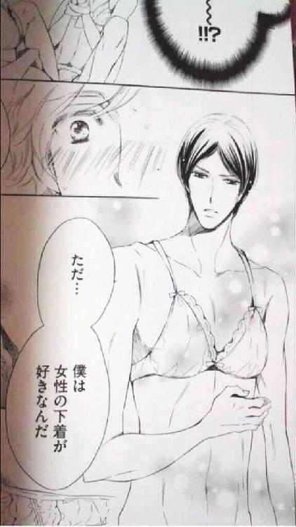 少女漫画41