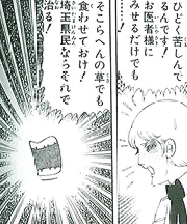少女漫画46