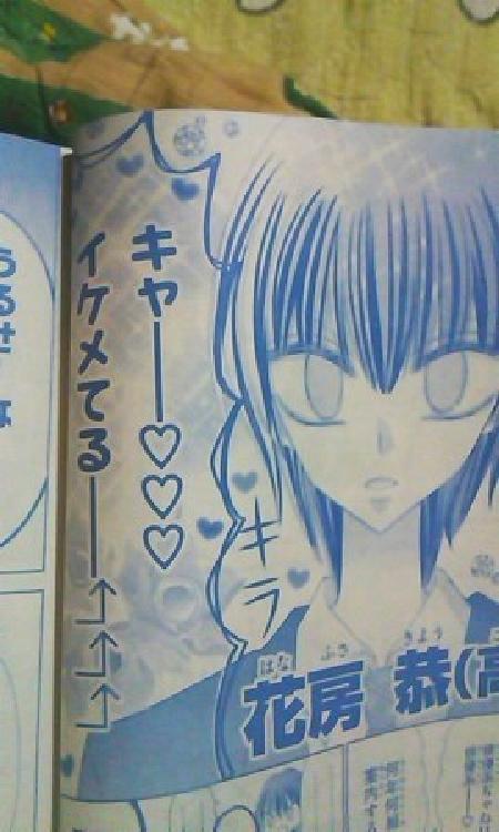 少女漫画48