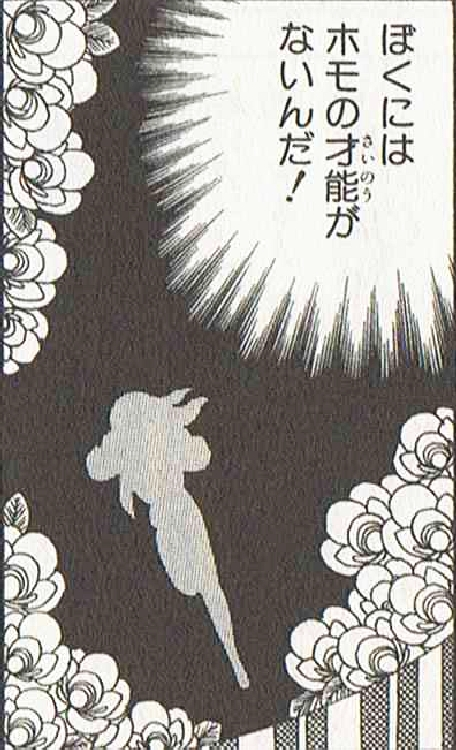 少女漫画56
