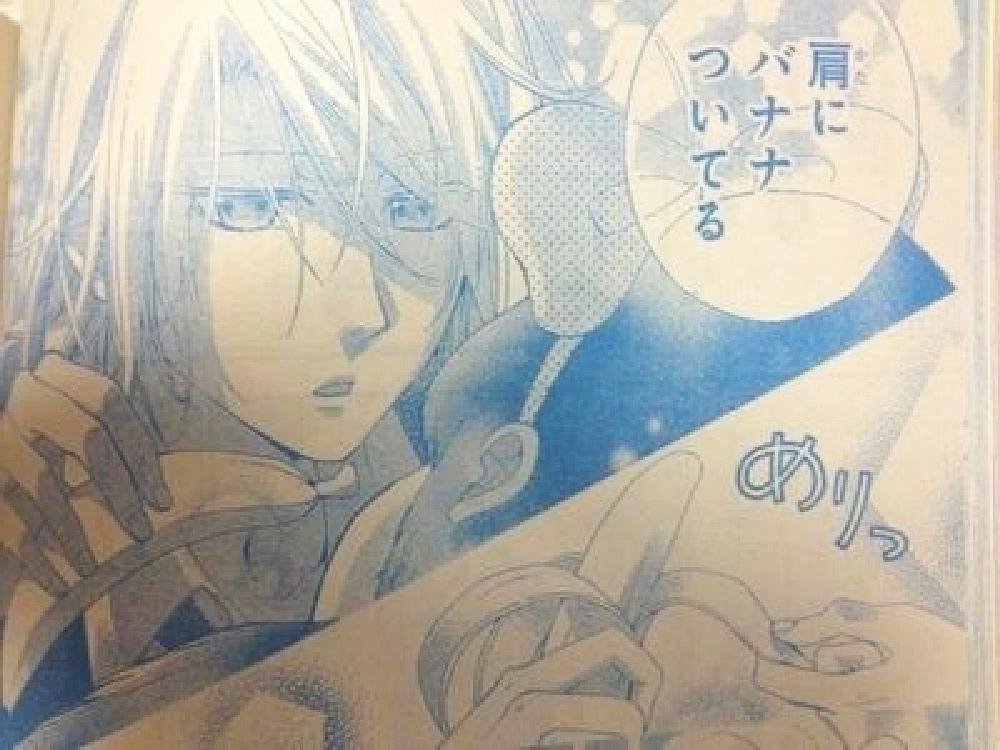 少女漫画57