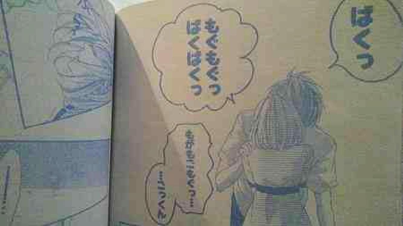 少女漫画59
