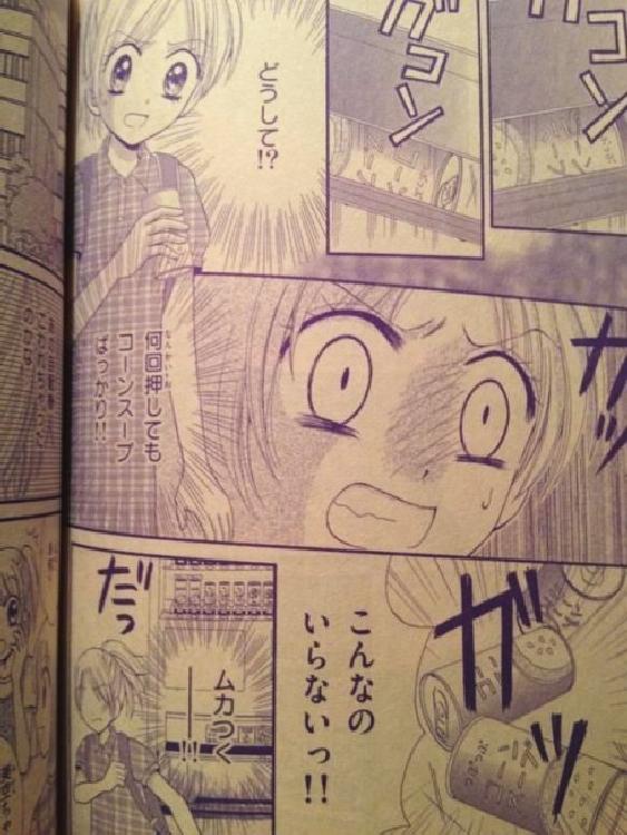 少女漫画6