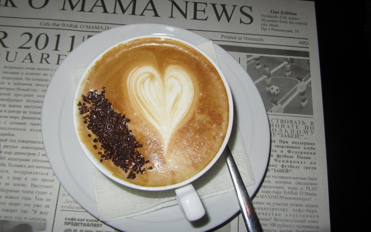 コーヒー179